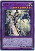 【ウルトラ】 竜破壊の剣士-バスター・ブレイダー