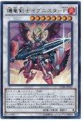 【ウルトラ】 爆竜剣士イグニスターP