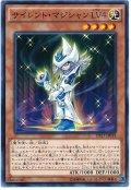 【ノーマル】 サイレント・マジシャン LV4