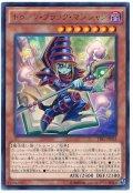 【レア】 トゥーン・ブラック・マジシャン