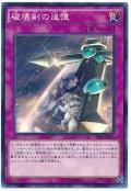 【ノーマル】 破壊剣の追憶