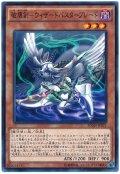 【ノーマル】 破壊剣-ウィザードバスターブレード