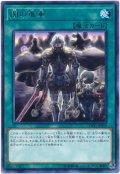 【レア】 闇の進軍