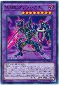 【ノーマル】 剣闘獣アンダバタエ