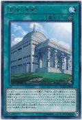 【レア】 霊神の聖殿
