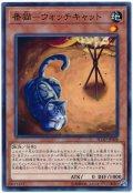 【ノーマル】 番猫-ウォッチキャット