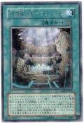剣闘獣の檻-コロッセウム【レア】