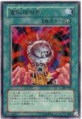 電脳増幅器【レア】