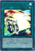 アクションマジック-ダブル・バンキング【ウル】