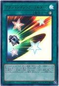 アクションマジック-フルターン【ウル】