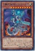 対壊獣用決戦兵器メカサンダー・キング【レア】