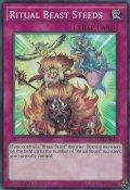 Ritual Beast Steeds【スー】【霊獣の連契】