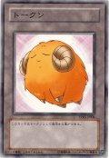 羊トークン(黄)【ランクB】