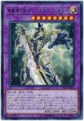 竜破壊の剣士-バスター・ブレイダー【レア】