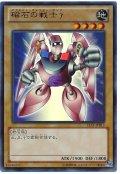 磁石の戦士γ【ウル】