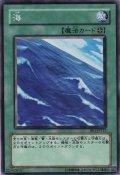 海【ノー】