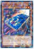 カードカー・D【パラ】