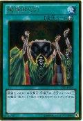 魔導師の力【ゴル】
