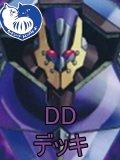 DDデッキ【管理番号001】