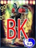 BKデッキ【管理番号002】