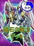 磁石の戦士デッキ【管理番号001】