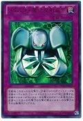 メタル化・魔法反射装甲【ウル】