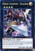Heroic Champion - Excalibur【H-C エクスカリバー】 (シークレット)【LIMITED EDITION】