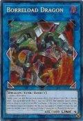 Borreload Dragon【ヴァレルロード・ドラゴン】【シク】【1st】