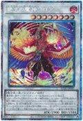 絶火の魔神ゾロア【プリシク】