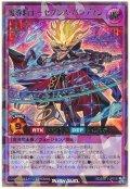 魔導騎士-セブンス・パラディン【ラッシュ】